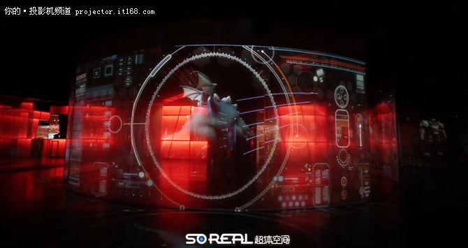 SoReal王府井开业引进好莱坞顶尖VR体验