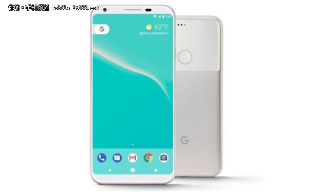 首款Android8.0 谷歌Pixel2代正在测试