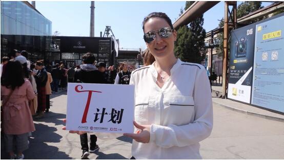 Black T登陆国际时装周 公益T计划启动