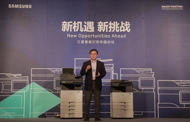 三星推2.0版打印应用市场 打造高效平台