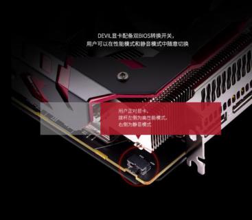 迪兰 DEVIL RX580 8G显卡震撼发布