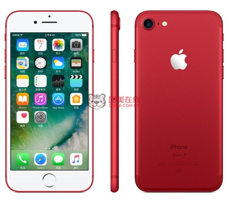 128G中国红 iPhone7国美5589元限时抢