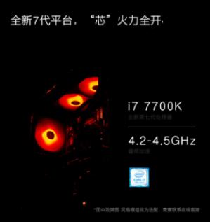 搭载GTX1080TI暴龙M12强势征服电竞战场