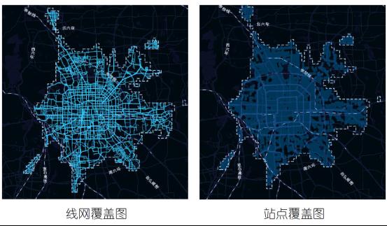 高德地图发布2016年度公交报告