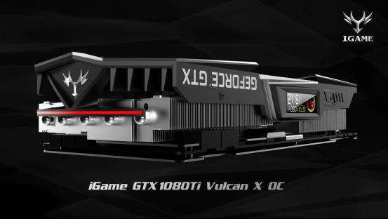 18相至纯供电iGame1080Ti X OC正式现身