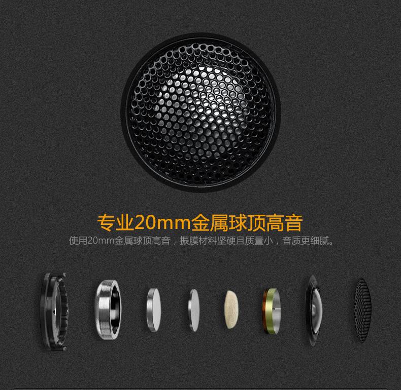 再创HIFI界的高峰 惠威MC-100震撼上市