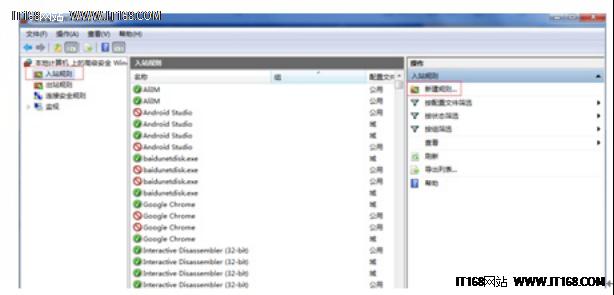 微软发Windows XP、Windows 2003补丁