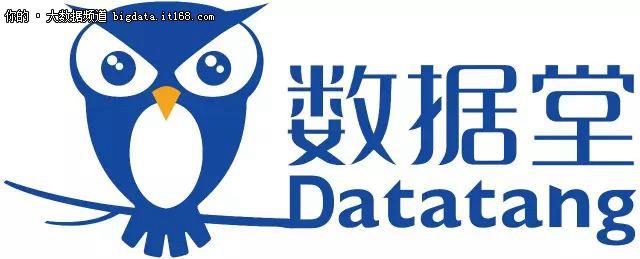 大数据公司被查,数据行业面临大清洗?