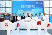 中国联通与英特尔联合创新实验室揭幕