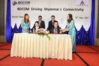 博达2017海外发展新探索之缅甸篇