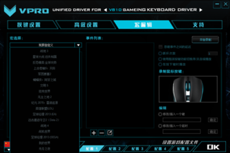 CHERRY原厂加持 雷柏V810游戏键盘评测