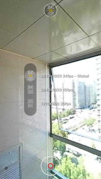 操作易上手 柯达PixPro 4KVR360操作
