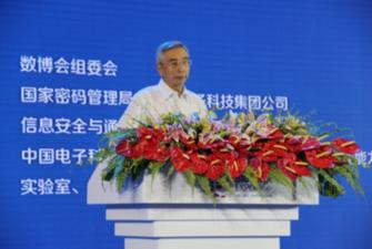 中国大数据安全发展峰会在贵阳顺利召开