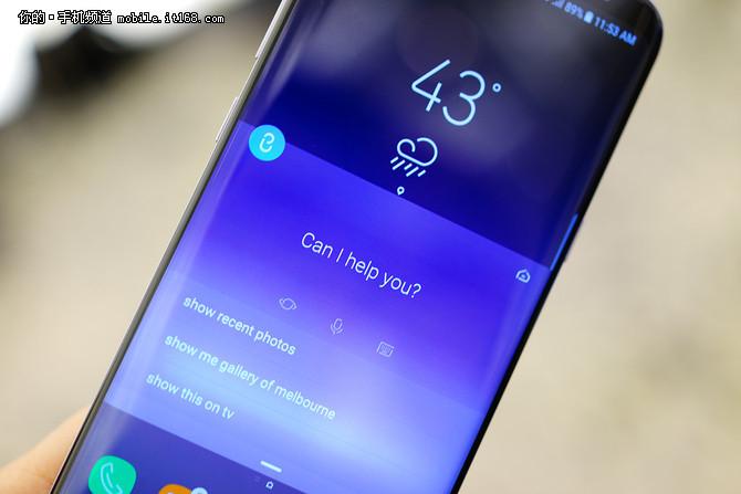 三星S8国行本月发布 6GB版还要再等等