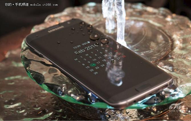安卓阵营第一 S7系列总销量达5500万台