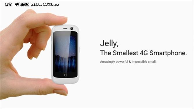 2.4寸屏 世界最小Android 7.0手机发布