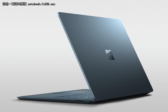 微软发布教育解决方案 同步更新Surface