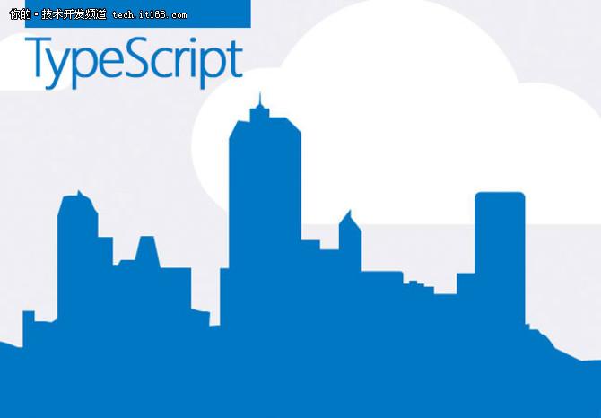TypeScript2.3发布 支持生成器与迭代器