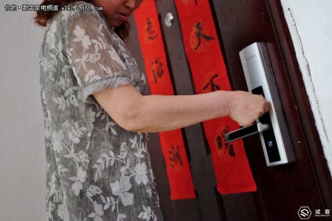 没钥匙也能进门 安全管家小嘀T510