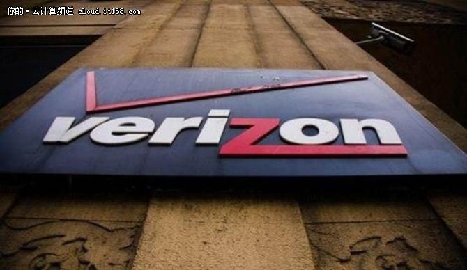 IBM收购Verzion云计算及主机托管业务