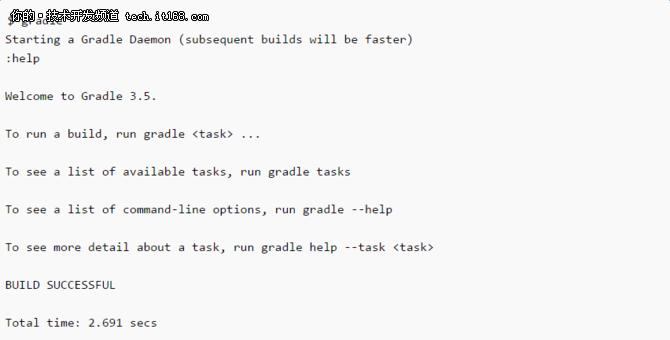 一个工具管理多个基于Java的应用程序