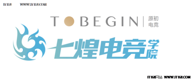京东游戏妹子杯正式启动 报名细则公布