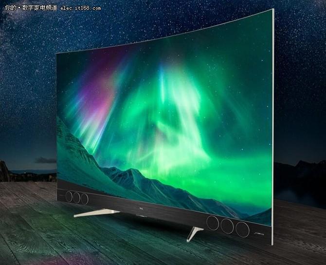 tcl xess x3量子点电视在设计上完美的展示了科技与艺术结合之美