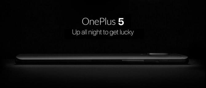 售价449美金 一加手机5将6月发售