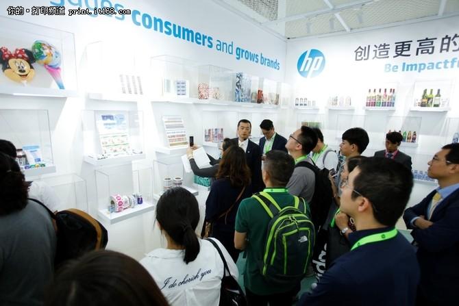 惠普数字印刷方案点亮China Print 2017