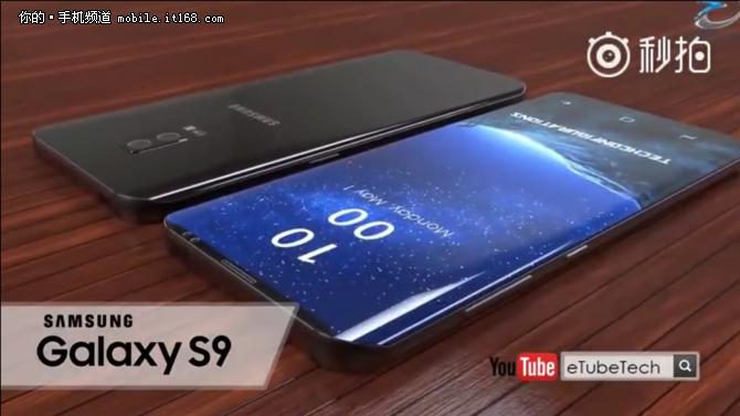 S8还没开卖 网友又YY起了S9 这次更科幻