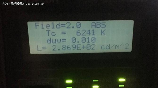 画质怎么样?NEC VE3220XC实测解析