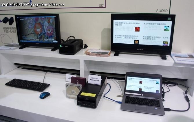 索尼教育解决方案强势登陆福州教育展