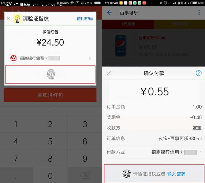 小米MIX等4款手机将迎来安卓7.0更新