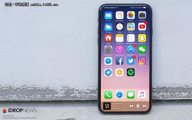 iPhone8稳了 苹果将发无实体Home键iPad