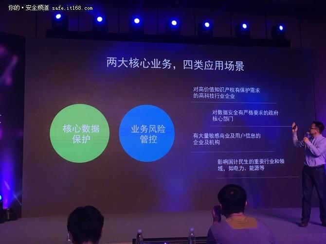 """志翔科技推出体系化""""无边界""""安全产品"""