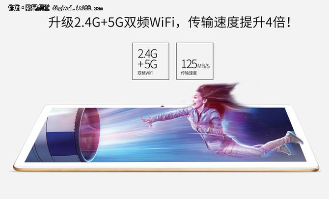 4G全网通新低价!昂达V10 4G限时送豪礼