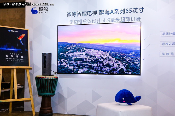 微鲸科技:AI+内容 引领智能电视新时代