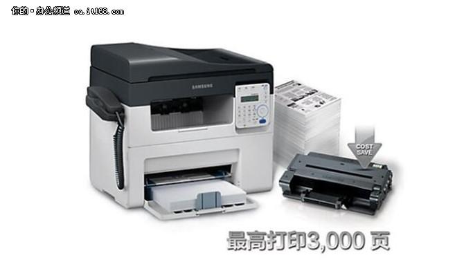 共享经济下的创业者,需要这样的打印机