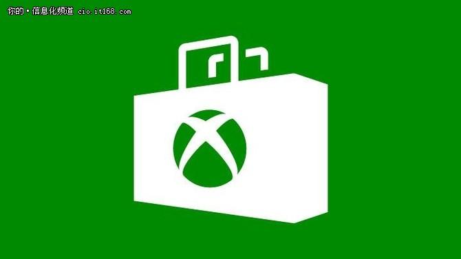 又现新病毒!微软计划清理Windows Store