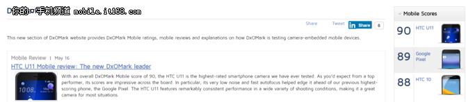一加5得到官方确认 与DxO合作调试相机