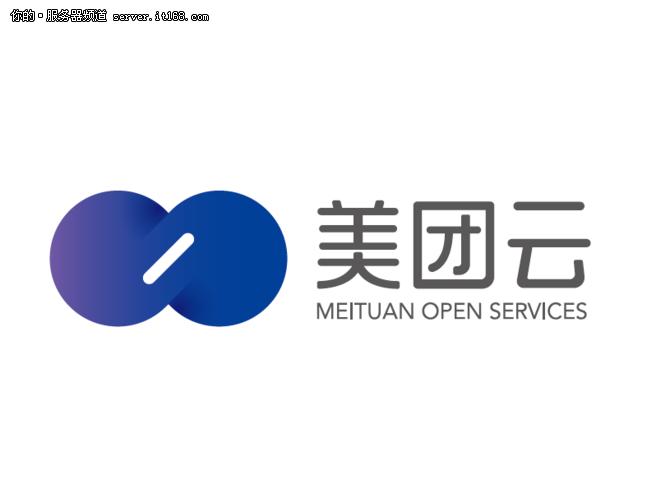 新Logo亮相 美团点评全面开放云能力