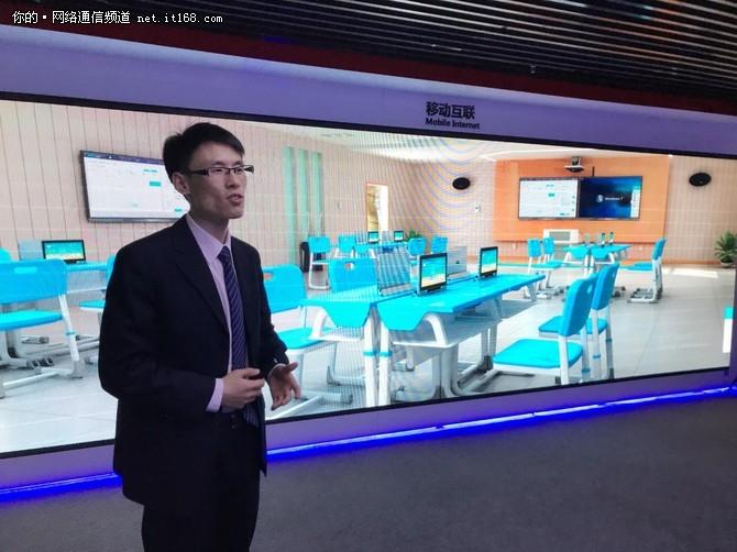"""锐捷网络发布全新""""智慧云课堂""""产品"""