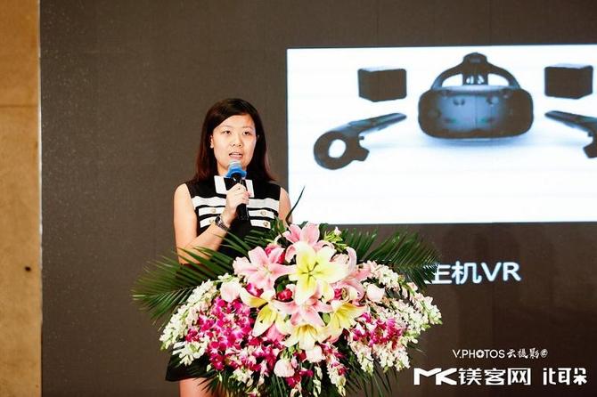 硬纪元中国VR&AR产业应用创新峰会举办