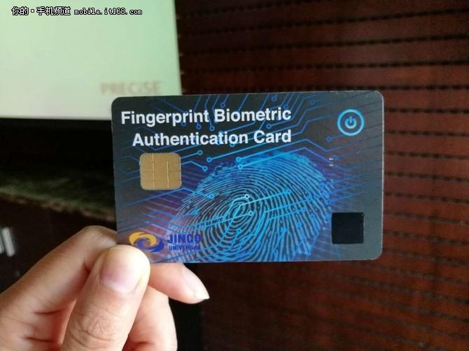 安全黑科技 PB展示防假指纹+智能信用卡
