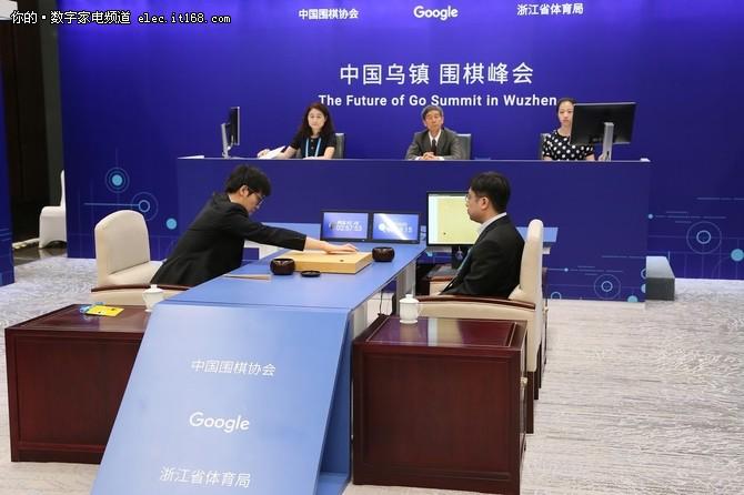 柯洁尝试新招法 三番棋首局惜败AlphaGo