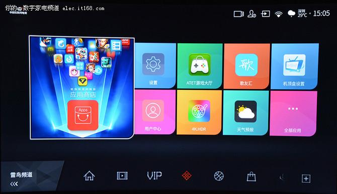 雷鸟I55C-UI电视系统及操控性解析