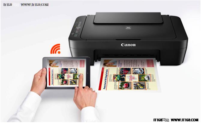 家庭暖照随心印  热销彩色喷墨打印机