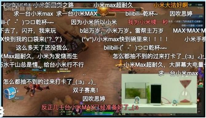 小米Max 2评测