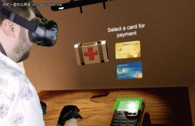 将VRAR技术应用于支付领域 很有搞头!