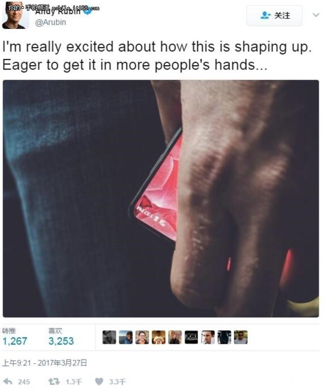 全面屏设计 安卓之父梦想手机即将发布